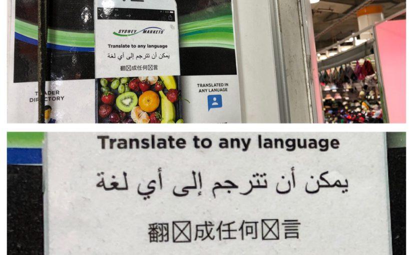 App Translate? Good idea but not enough
